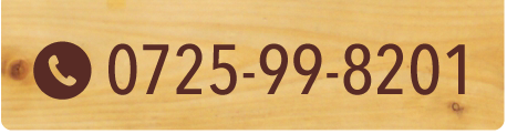 0725-99-8201
